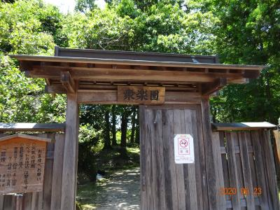 2020年6月 岡山県津山市衆楽園を目指して散歩