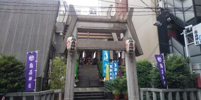 名神社参拝と御朱印とはしご酒(新橋~阿佐ヶ谷)