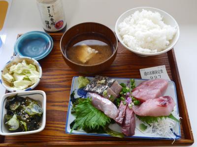 東京脱出の旅をしました。