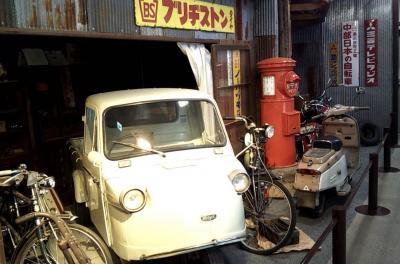 地元の昭和の博物館を訪ねて厚切り牛タンランチ