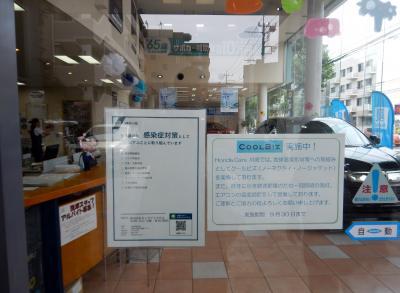 顧客と社員を守るHonda Cars川崎のウィルス感染防止策と周辺店の対策