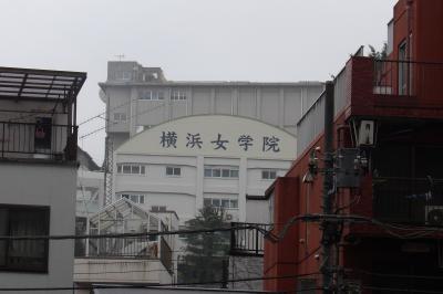 横浜女学院の丸屋根の体育館(横浜市中区山手町)