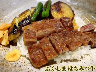 那須 Special Beef & Coffee & soba & Onsen