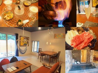 夏の信州旅No.2 蓼科湖でカフェタイム 「たてしな温泉 たてしな麓八」たてしなで過ごす素敵な時間