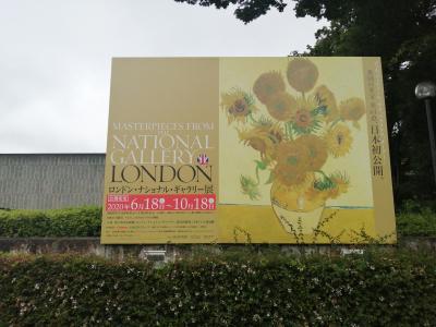 ロンドン・ナショナル・ギャラリー展 国立西洋美術館☆古城☆2020/07/15