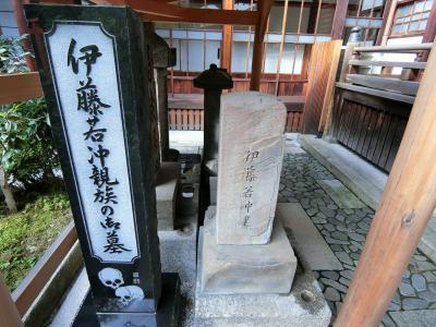 2019年 10月 京都府 京都市 宝蔵寺