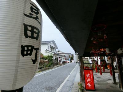 2019年 11月 大分県 日田市 豆田町 重要伝統的建造物群保存地区