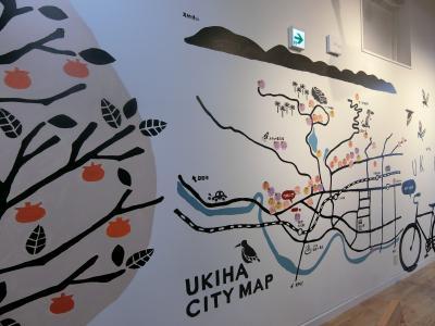 2019年 11月 福岡県 うきは市 重要伝統的建造物群保存地区&筑後川温泉