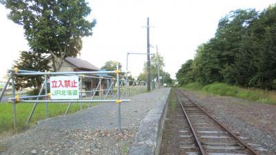 2020 Go to JAPAN COVID19回復プログラム 北海道鉄道遺跡(札沼・深名線)&焼尻・天売島ついでに美瑛