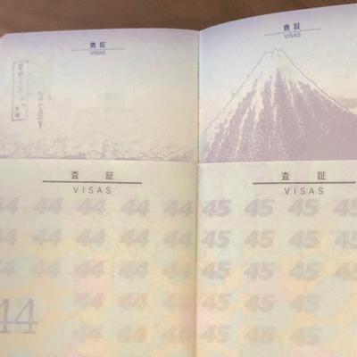 新しいパスポートは、葛飾北斎の富嶽三十六景!