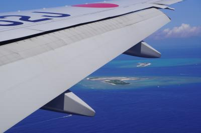 どこかにマイルで沖縄1泊2日