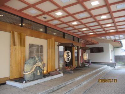 能登半島:和倉温泉・金波荘に泊まる