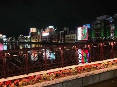 大雨の福岡・大宰府二日間