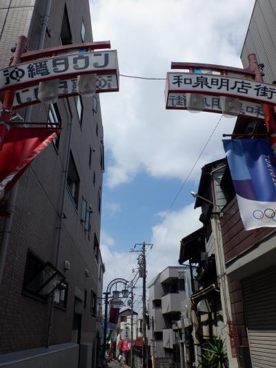 M JUL 2020  真夏の沖縄本島・・・・・⑫余韻