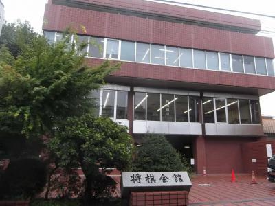 将棋会館と鳩森八幡神社
