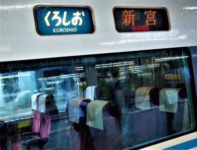 勝浦温泉旅行で乗車した車両(*´∀`*)♥
