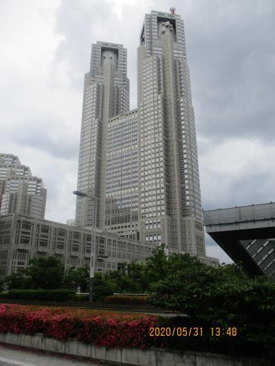 新宿 東京都庁 展望室