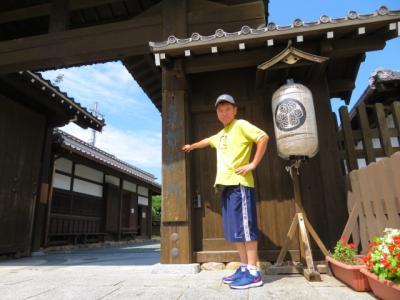 静岡県民限定のGo toキャンペーンを利用して奥浜名湖を散策!