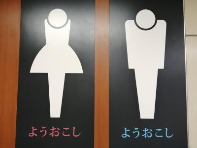 ぶらぶら歩いてだらだら呑む 1万円旅行③は大阪
