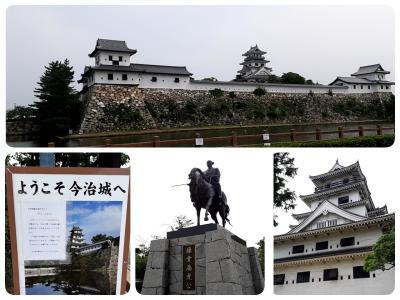 2020年第二弾 GO TO 4トラ日本地図 色塗り 兼 湯治旅【②愛媛県・今治城攻略編】