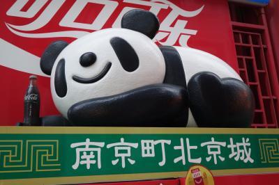 20200720-4 神戸 夕暮れ時の南京町…は、なんか寂しかったかも