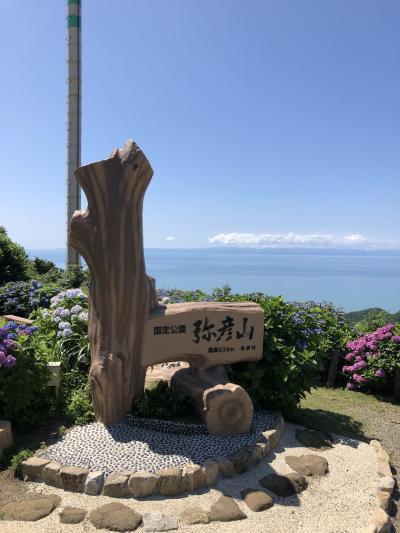 コロナを避け日本海側を北上し長岡へ
