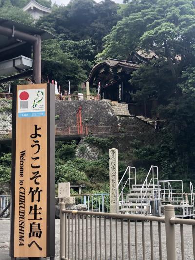 ☆月イチお出かけ:2020年7月☆島全体がパワースポットの竹生島へ