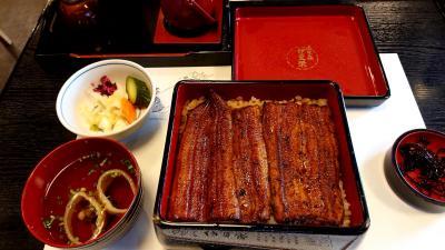令和2年7月21日 土用の丑の日なので、上野の老舗うなぎ屋さん【伊豆栄】