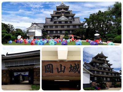 2020年第二弾 GO TO 4トラ日本地図 色塗り 兼 湯治旅【④岡山県・岡山城攻略編】