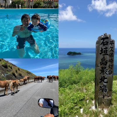 OKINAWA夏旅の前編 「孫に遊んでもらいバイクで島風も感じて」 石垣島&与那国島