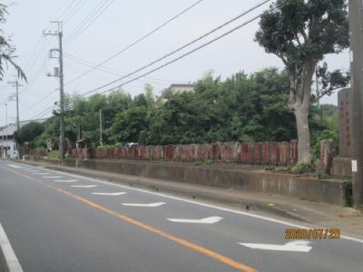印西市の浦部・木下街道・赤い百庚申