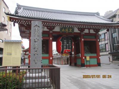 浅草寺・東京本願寺・浅草神社を参拝