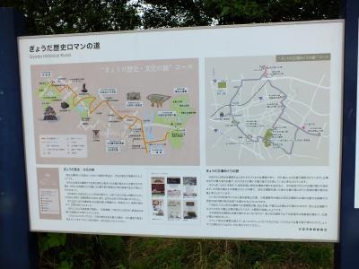 さきたま古墳公園に行って来ました。