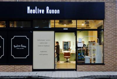 神奈川警戒アラートの発動中、県民が訪問可能な「感染防止対策取組書」が掲げられている店を探して