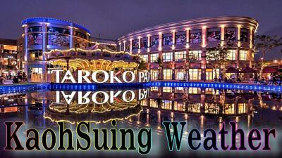 高雄天気、旅行装い、桜の季節、台風情報