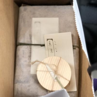京都祇園で手土産を買って横浜へ