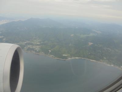 三ヶ月遅れの広島訪問ー1 羽田ー岩国 ANA631