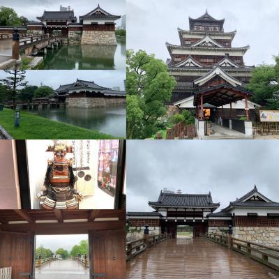 広島・宮島-愛媛県松山旅行① 2020/7/12-16
