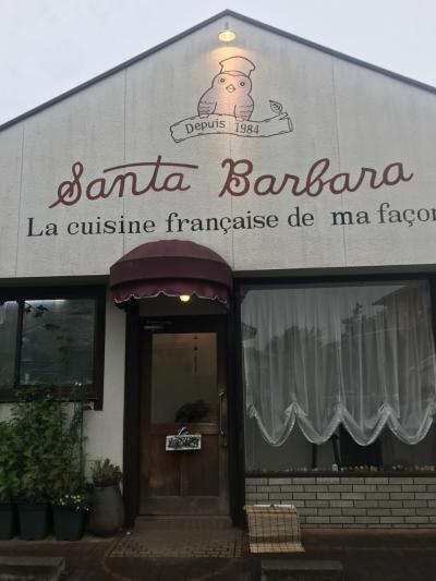 枚方市内のフレンチレストラン『サンタバーバラ』に行ってきた