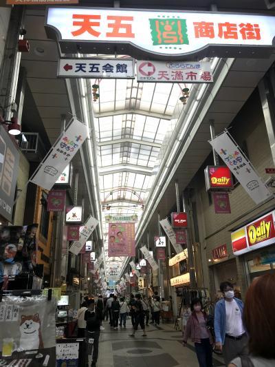 青春18切符で大阪から西へ西へ GOGOっ!①中崎町から天神橋筋商店街、飲み食い一日ツアー