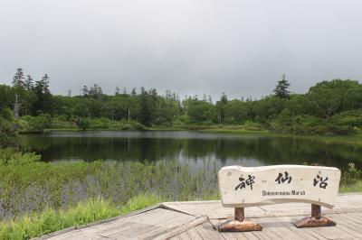 北海道ドライブ2日目 寿都からニセコへ