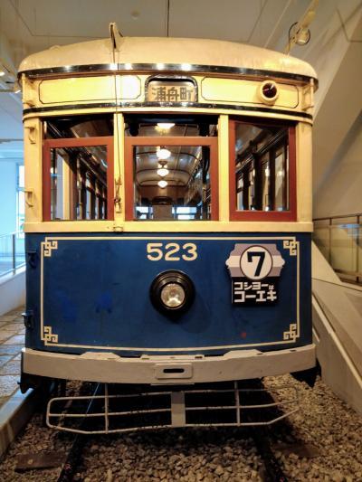 市電保存館で昔の横浜を想う