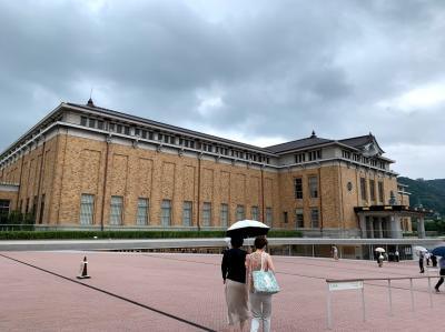 ほとんど行き当たりばったり京都旅行(1)(京都御所、京セラ美術館、三千院)