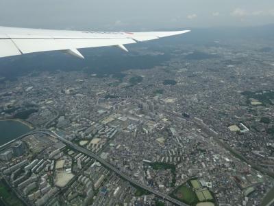 福岡空港大満喫&家族で飛ぶにもおともdeマイル割引【親子で東京往復記6月編その1】