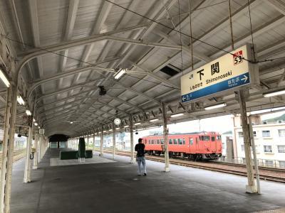 2020夏の青春18きっぷ乗り鉄旅in西日本 その2