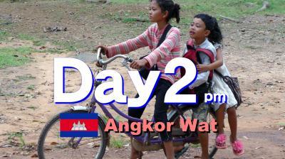 Bon Voyage! カンボジア遺跡探検5日間の旅 2013夏 ~2日目pm~「お子ちゃまにカモられた!」