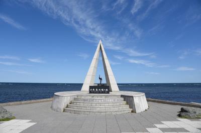 北海道&東日本パスで東日本縦断! 日本最北端へ