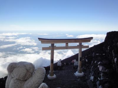 目指せ、国内3000m級22峰踏破!<1-6>富士山登頂 須走口九合目~頂上山口屋本店 鳥居をバックに記念撮影!