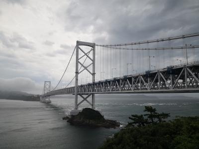 7月4連休・行ったことない県旅行*その2*徳島