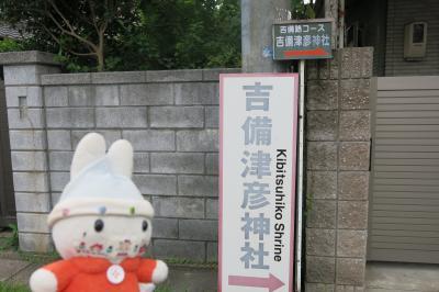 グーちゃん、「GO TO」で、吉備路へ行く!(施したら施しかえす!恩返しなの!編)